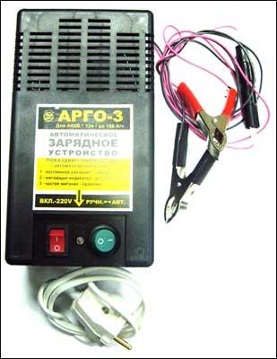 Зарядное устройство АРГО 3.