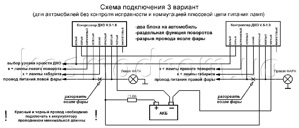 Dop-3x схема подключения