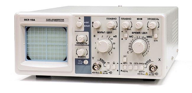 OSU-10A.jpg