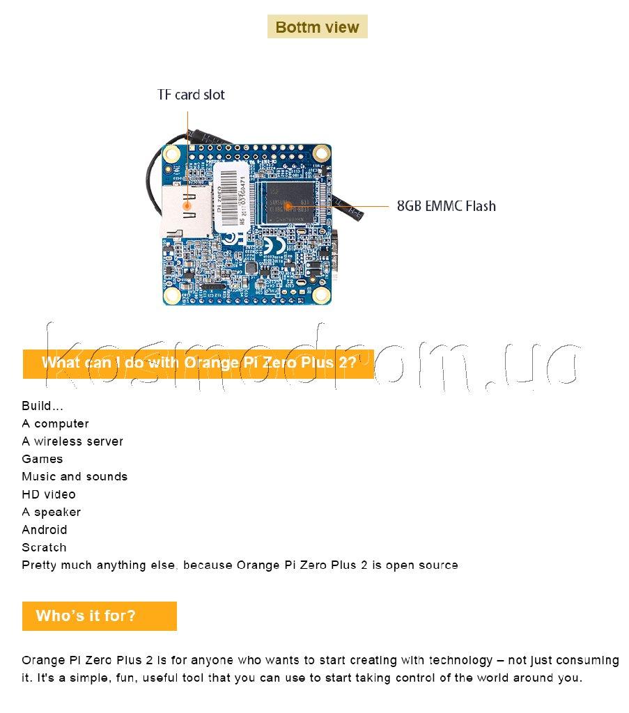 Orange Pi Zero Plus 2 H5 512mb 512