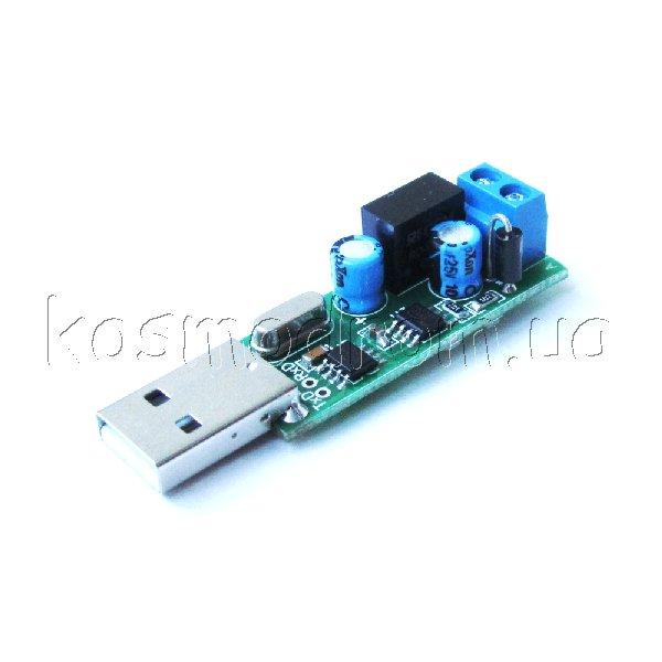 Адаптер USB – RS485 с