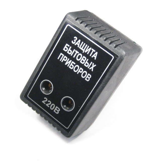 ZPBHARISI Барьер защитный Защита бытовых приборов.