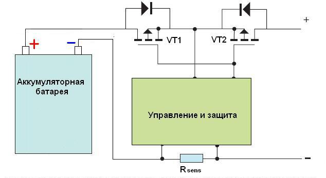 Схема зарядки и защиты