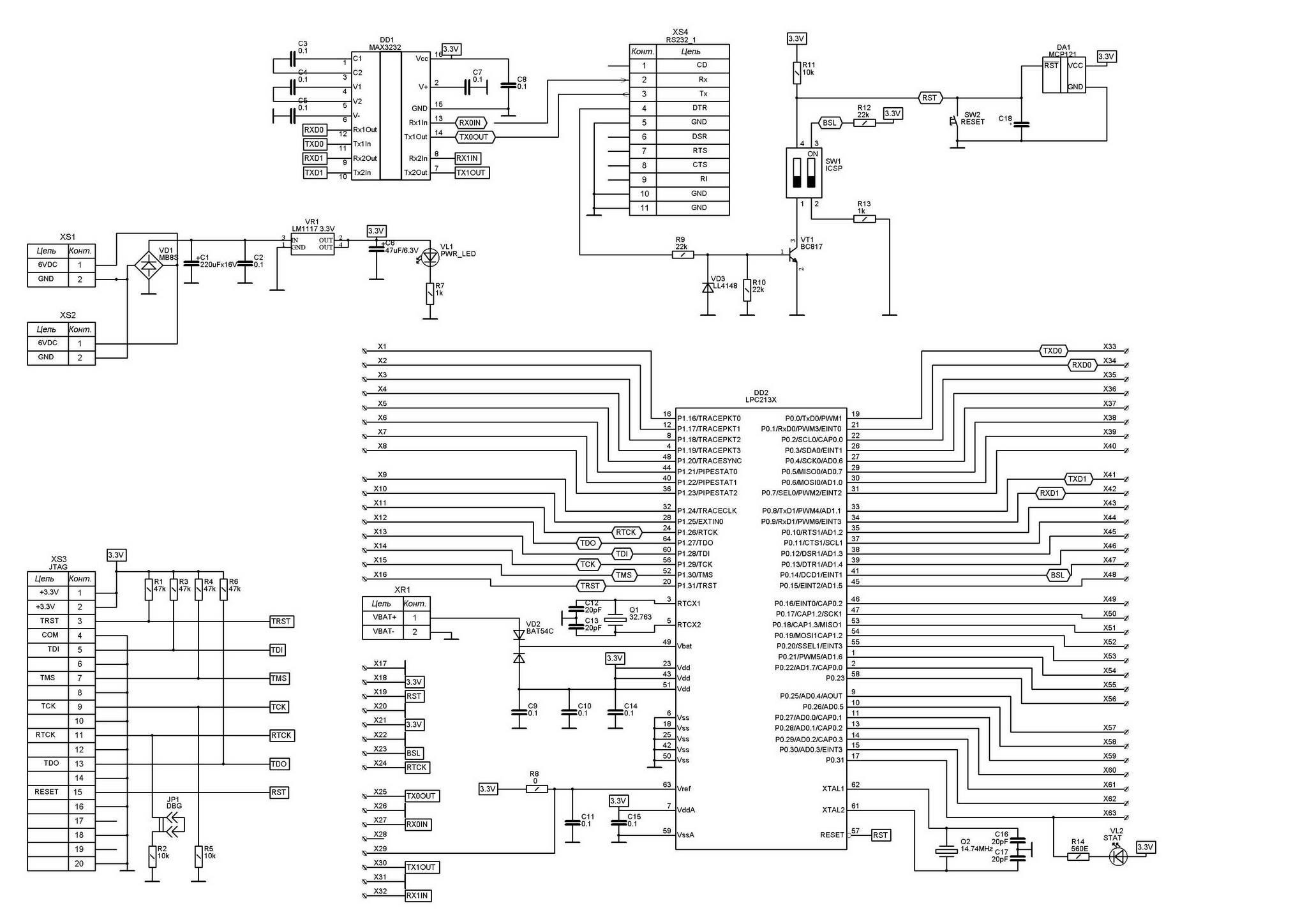 wh1602a включение подсветка схема